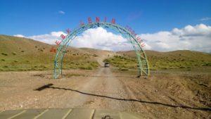 Bergsteigen und Trekking im Pamir